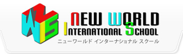 New World International School �j���[���[���h �C���^�[�i�V���i�� �X�N�[��