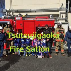 Fire k4.jpg