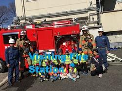 fire K3.jpg